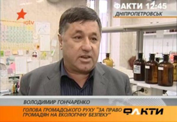 Сюжет на телеканале  ICTV