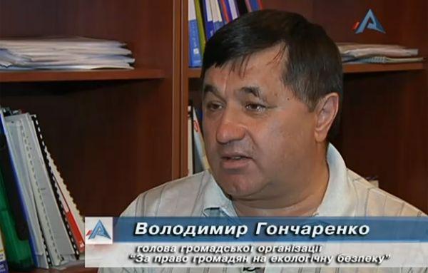 Состояние экологии в Днепропетровской неудовлетворительное. Мы живем в промышленной зоне,...