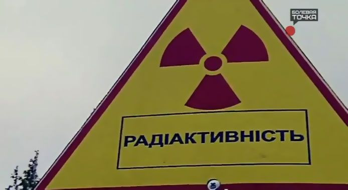 Откуда берётся и куда девается радиоактивный металлолом? Отчего в жилых домах радиоактивный фон...