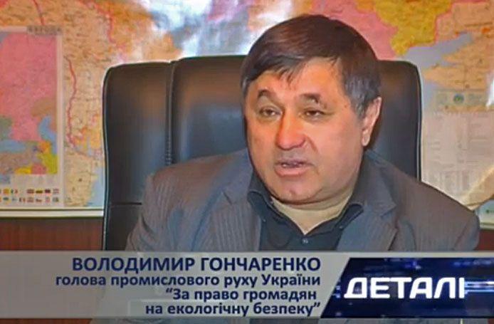 Сюжет 34 канала от  4 ноября 2011 года : Днепропетровские памятники излучают радиацию