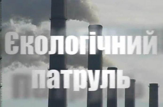 """Сюжет в программе """"Індекс небезпеки"""" от 05.11.2011 на 34 канале."""