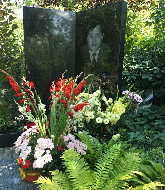 В цей день 5 років тому трагічно пішов з життя видатний українській еколог - Гончаренко...